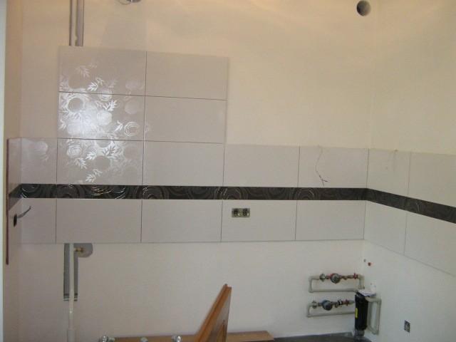 Ванная на кухне