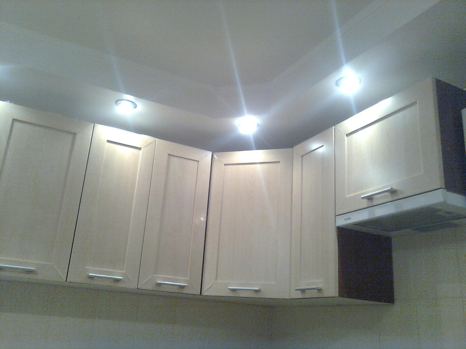 Освещение кухни световой этюд