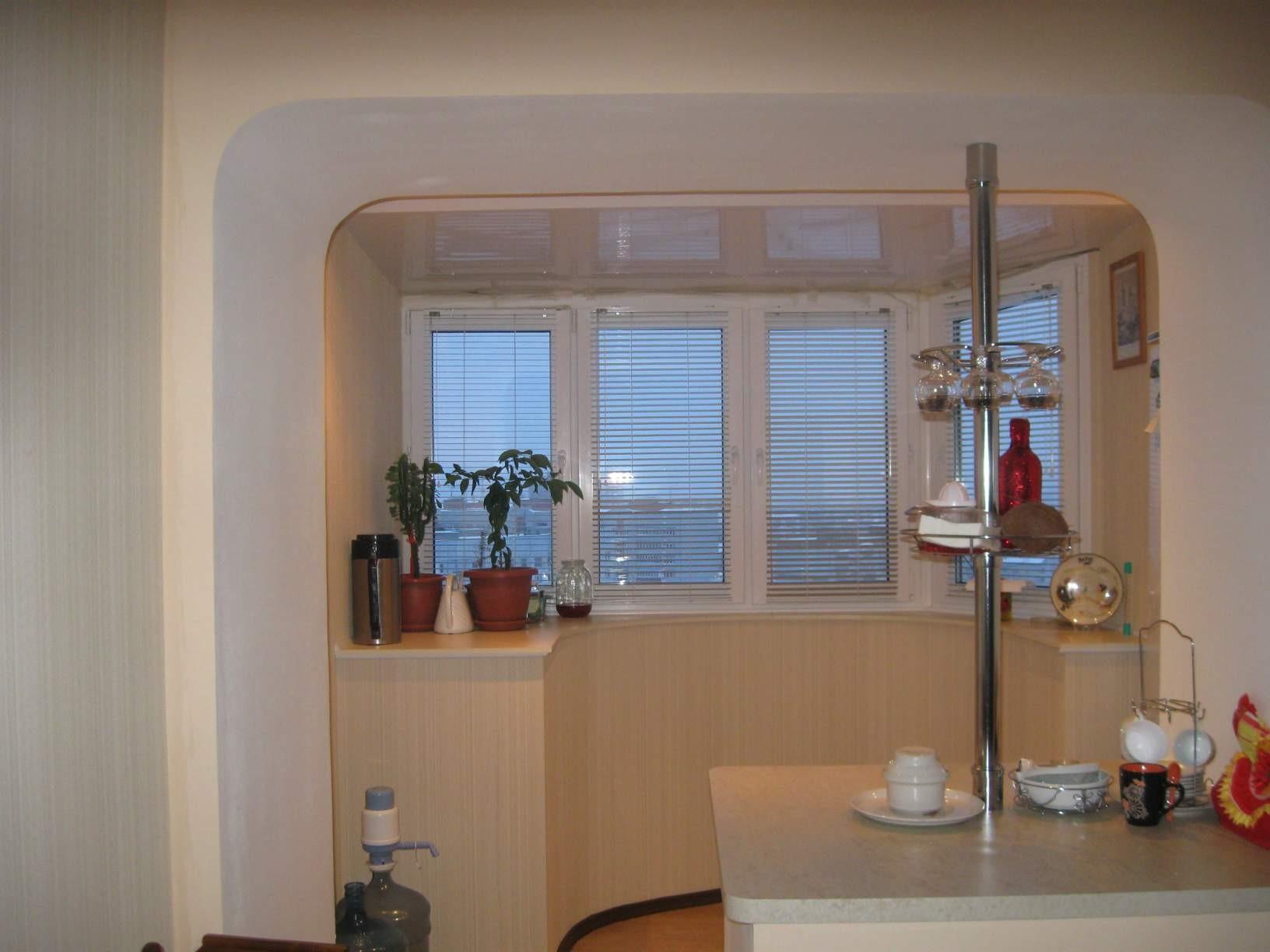 Кухня и балкон объединены это помогло