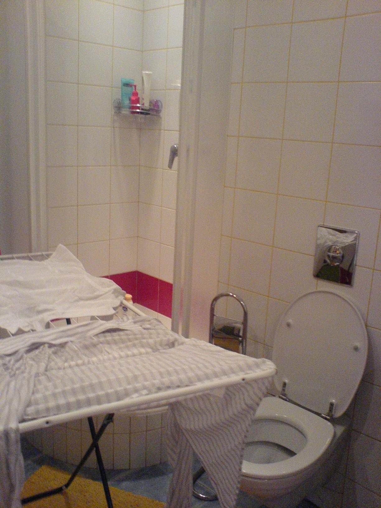Ванная комната с душевой кабиной » Моя