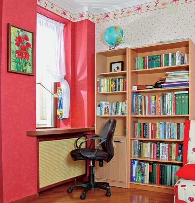 рабочий кабинет в жилой комнате