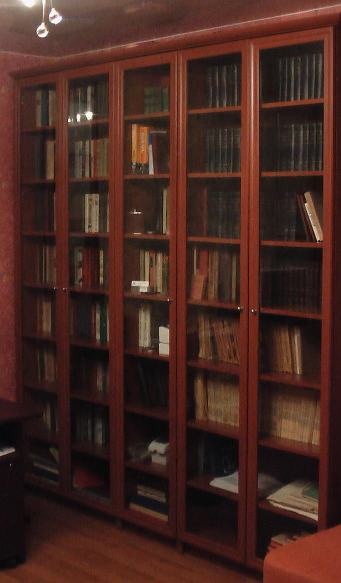 """Библиотека """" страница 2 """" универдом."""