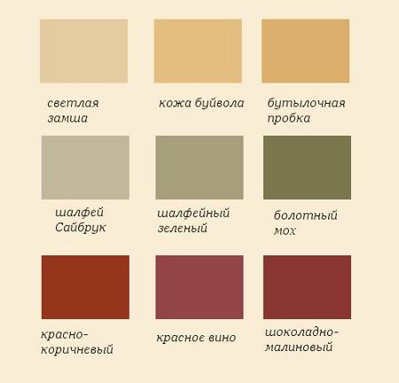 Цвет шалфея