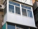 Балкон и мансарда