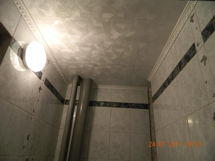 Светильник в туалет настенный своими руками