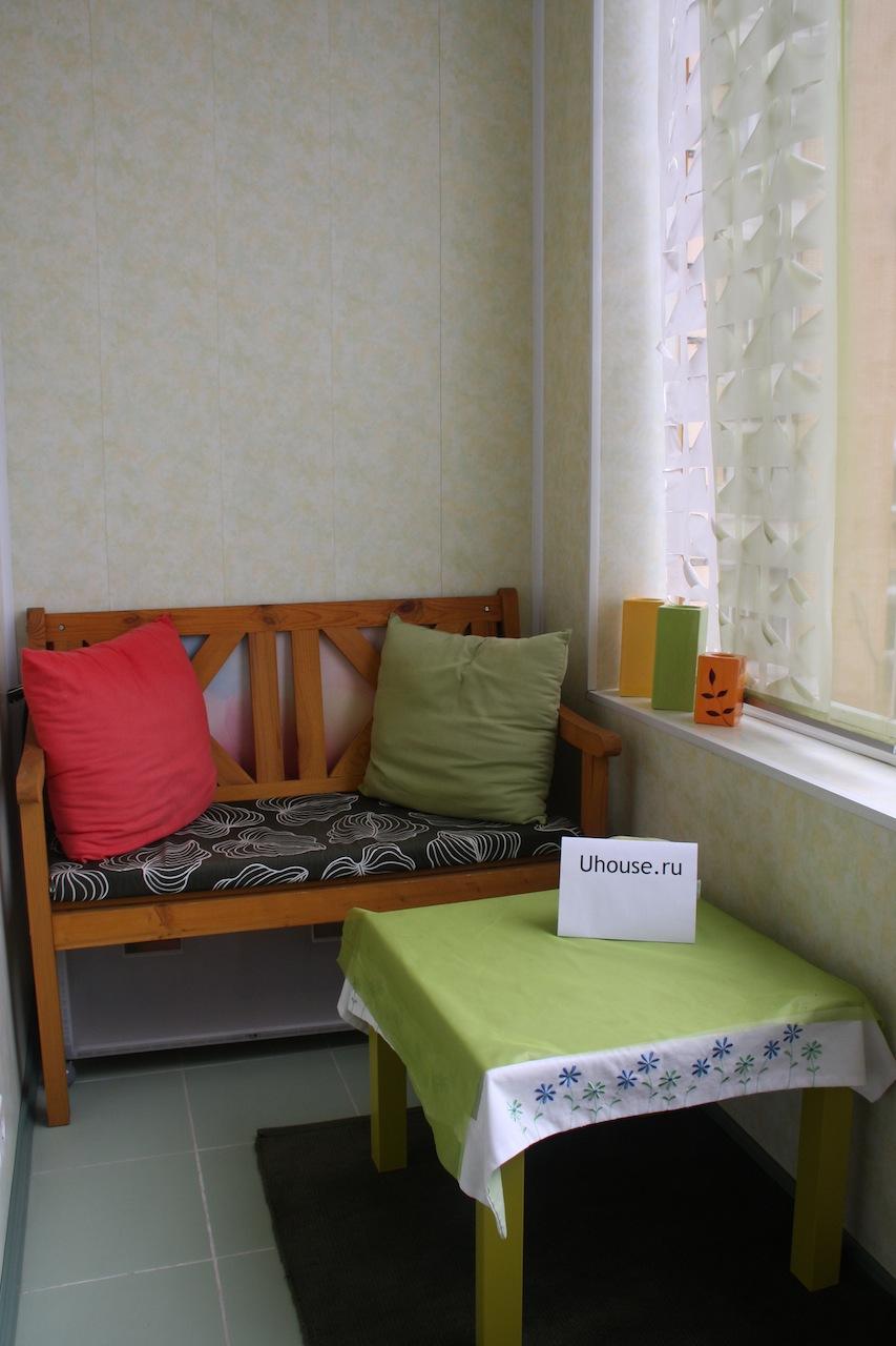 """Балкон плюс одна комната """" универдом."""