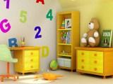 Желтый цвет для деской комнаты