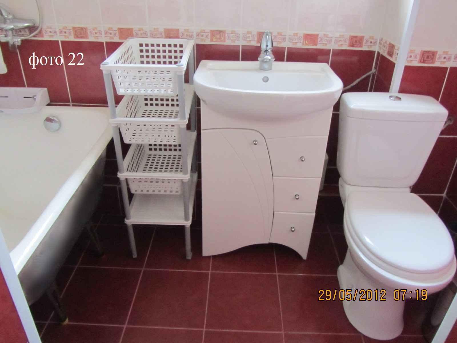 фото компактная ванная комната
