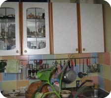 Кухня родителей